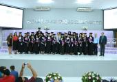UAB promove colação de grau dos acadêmicos de Pedagogia da Unemat